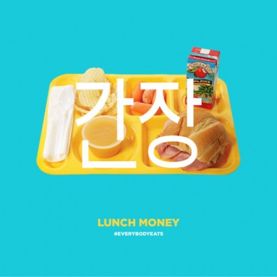 Soysauce-lunch-money
