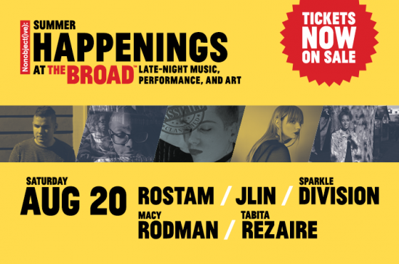 The Broad: Happenings Series