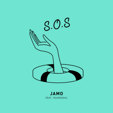 JAMO – S.O.S (feat. YOUNGSOUL)